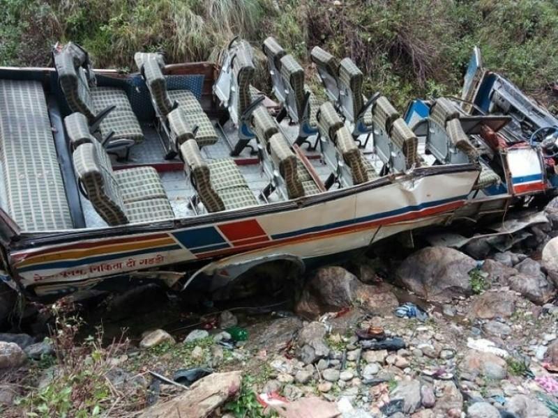 48 muertos por trágico accidente en la India