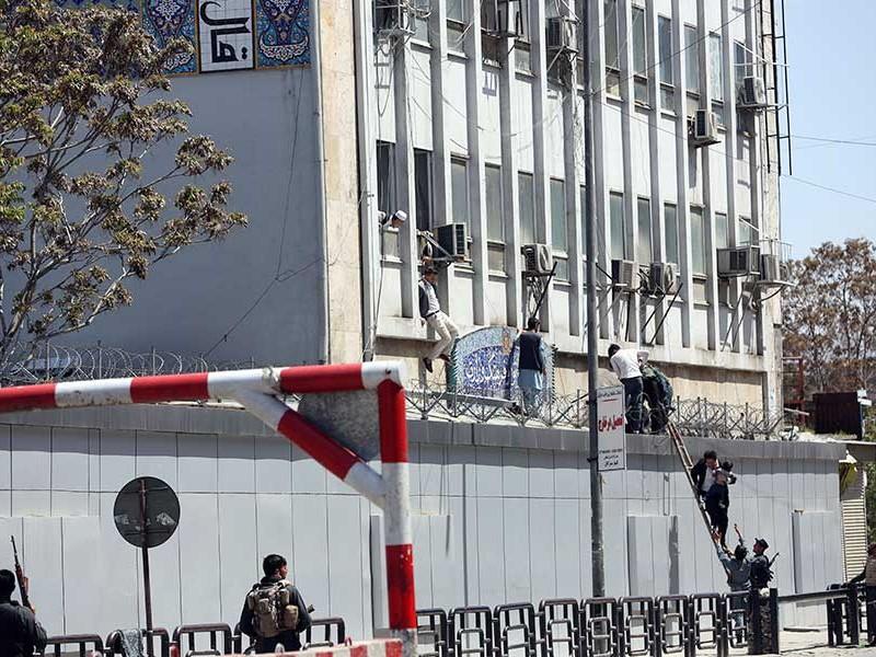7 muertos por ataque terrorista en Afganistán