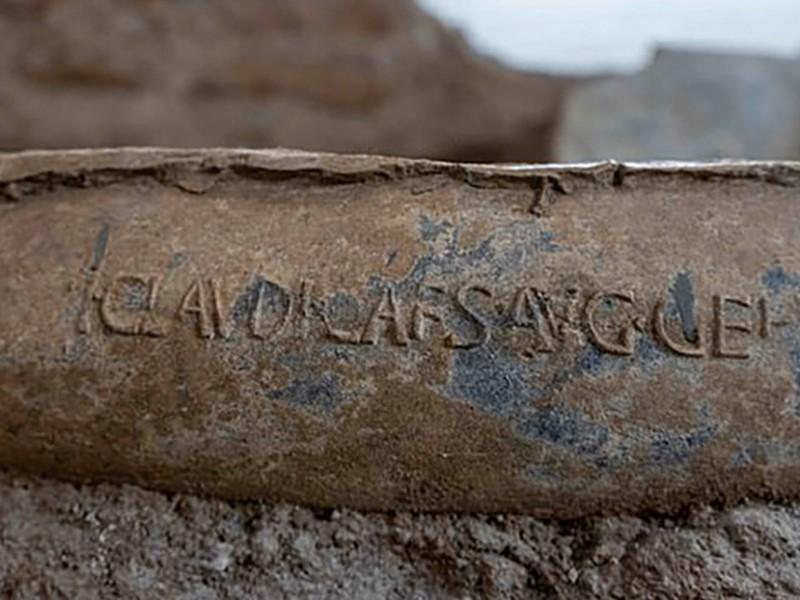 Arqueólogos descubren en Roma lujoso palacio del emperador Calígula