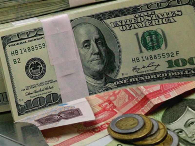 Dólar se vende hasta en 20.76 pesos