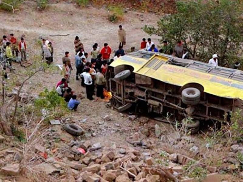 Fallecidos tras accidente automovilístico en El Congo