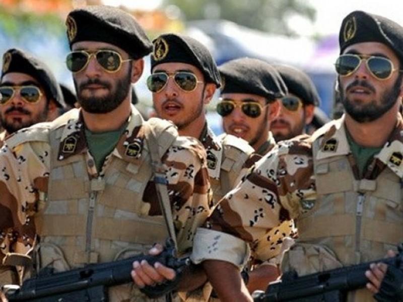 Guardia Islámica iraní, considerada organización terrorista