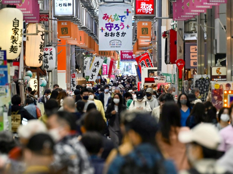 Japón levantará el estado de emergencia el 21 de junio