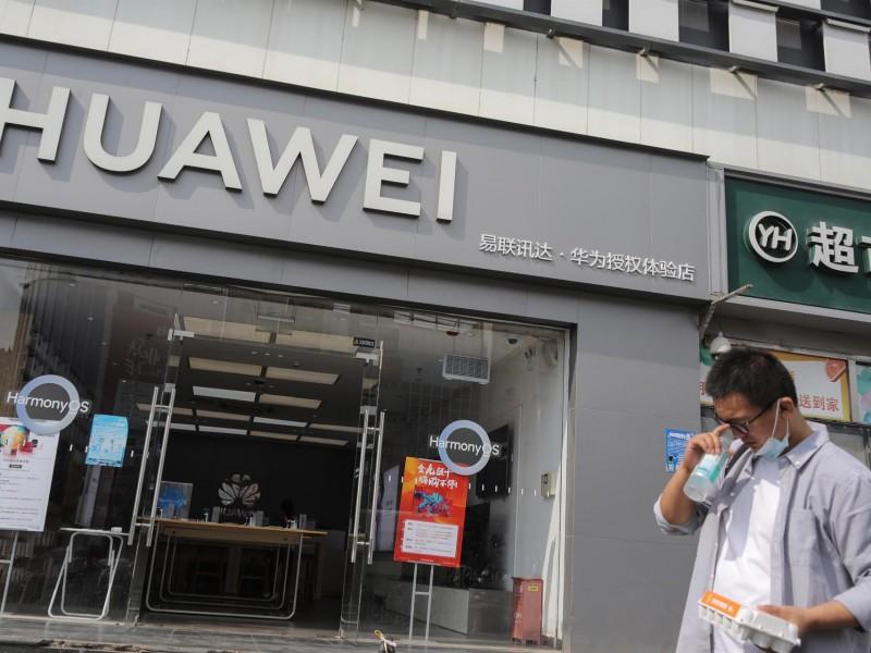 Liberan en Canadá a directora financiera de Huawei.