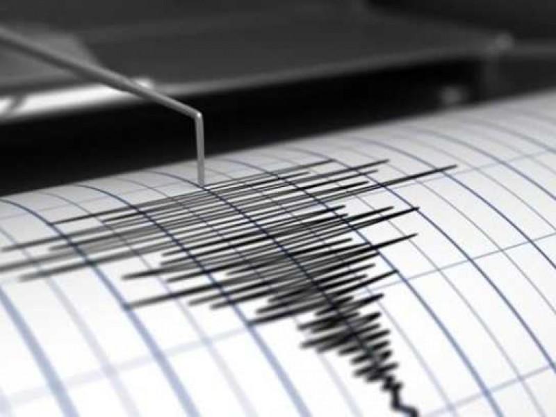 Ocurre sismo de magnitud 4.5 en Oaxaca