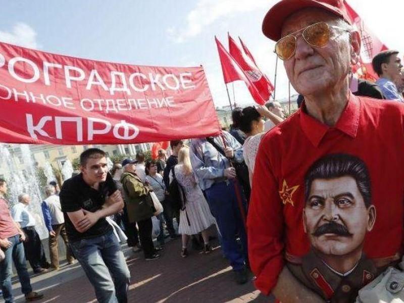 Protestan en Rusia contra la reforma de pensiones