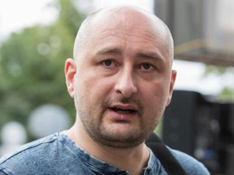 Reaparece vivo el periodista supuestamente asesinado por Rusia