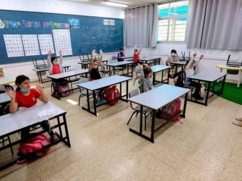 Regreso presencial a clases el 25 de enero; padres decidirán